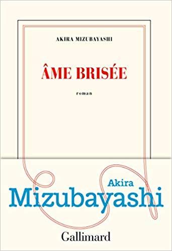 Ame-brisee